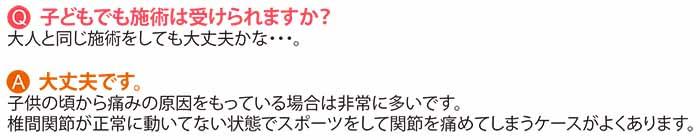 よくある質問用画像文字8-2015.11.14