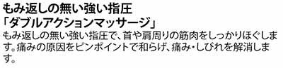 頭痛用画像文字4-2015.11.14