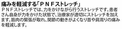 頭痛用画像文字5-2015.11.14