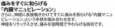 頭痛用画像文字6-2015.11.14