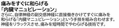 頭痛用画像文字2-2016.7.9